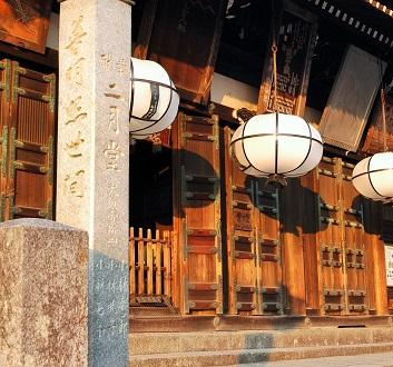 Japan, Nara, Todai-ji Temple Complex