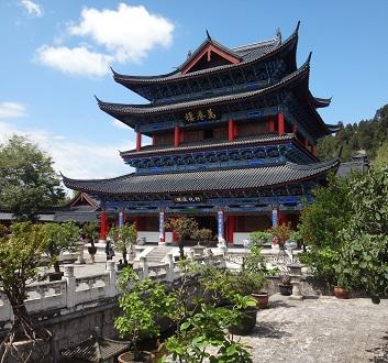 China, Lijiang, Mu's Mansion