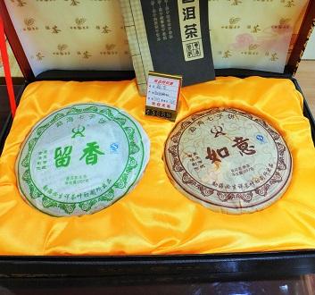China, Lijiang, Pu'Er Tea