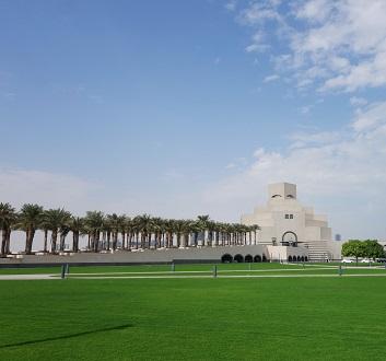 Qatar, Doha, Museum of Islamic Art