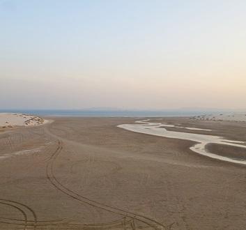 Qatar, Khor Al Udaid, Inland Sea, Distant View of Saudi Arabia