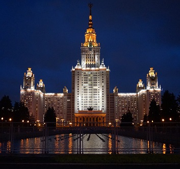Russia, Moscow, Moscow State University