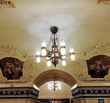 Russia, Moscow, Kievskaya Metro Station (Киевская)