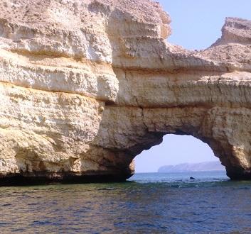 Oman, Muscat, Coastal Scenery