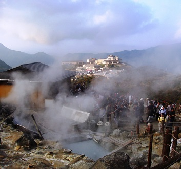 Japan, Mount Fuji, Hot Springs