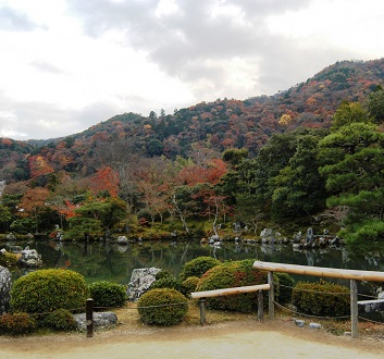 Japan, Nara, Isui-en Garden