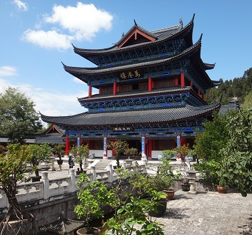 China, Lijiang, Mu's Mansion