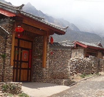 China, Yuhu Village