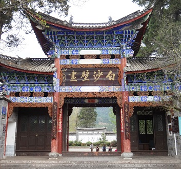China, Baisha Village, Dabaoji Palace, Entrance Gate