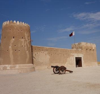 Qatar, North Qatar, Zubara Fort