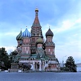 Russia, Moscow, Red Square, Saint Basil's Cathedral