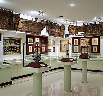 Kuwait, Kuwait City, Tareq Rajab Museum
