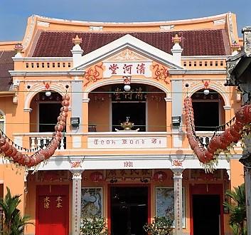 Malaysia, Penang, Gorge Town, Seh Teoh Kongsi Clan Temple